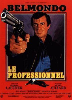 Профессионал - Professionnel, Le