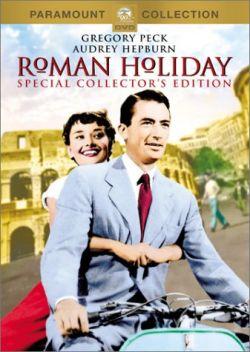 Римские каникулы - Roman Holiday