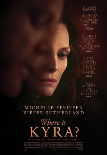 Где Кайра? - Where Is Kyra
