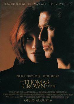 Афера Томаса Крауна - The Thomas Crown Affair