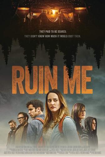 Прикончи меня - Ruin Me
