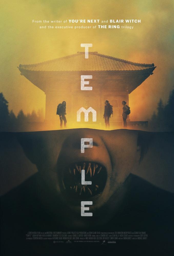 Храм - Temple