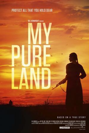 Моя чистая земля - My Pure Land