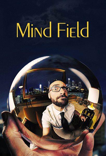 Поле Разума - Mind Field