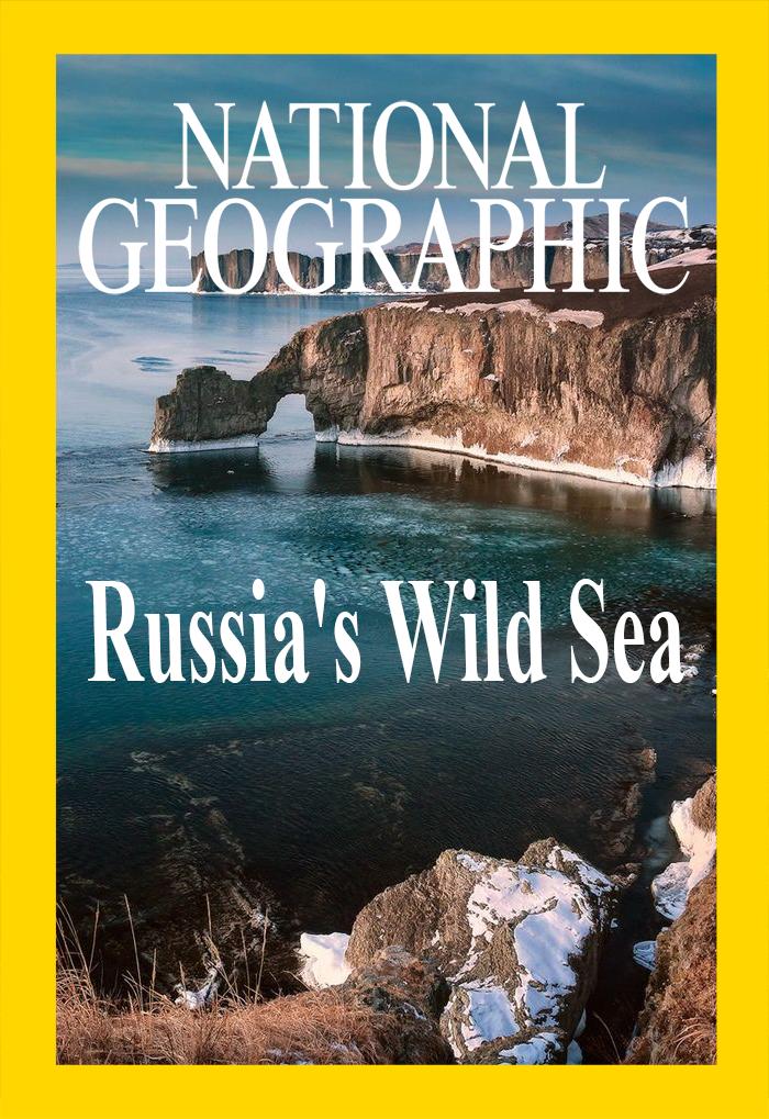 Дикое море России - Russia°s Wild Sea
