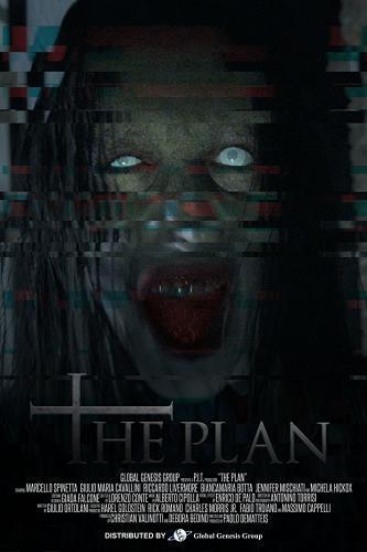 План - The Plan