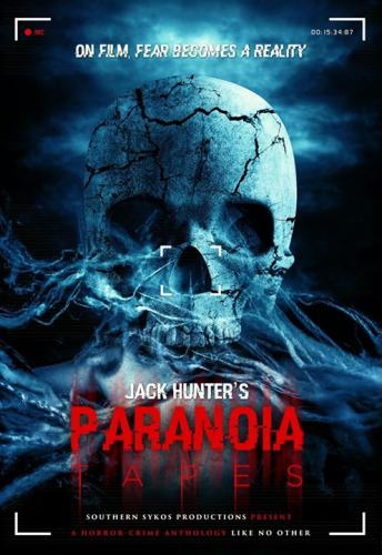Параноидальные пленки - Paranoia Tapes