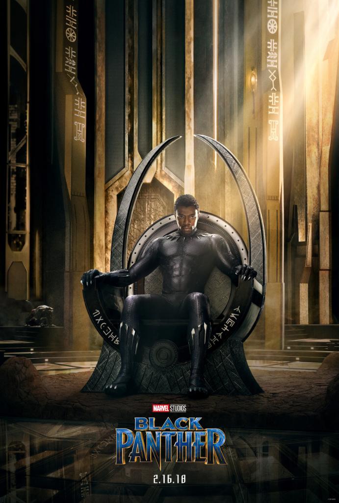 Чёрная Пантера: Дополнительные материалы - Black Panther- Bonuces