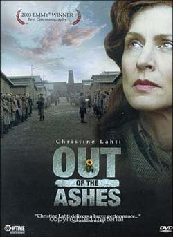 Из пепла - Out of the Ashes