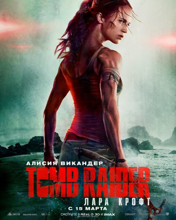 Tomb Raider: Лара Крофт: Дополнительные материалы - Tomb Raider- Bonuces
