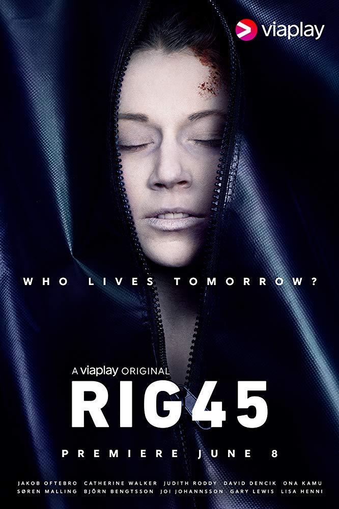 Платформа 45 - Rig 45