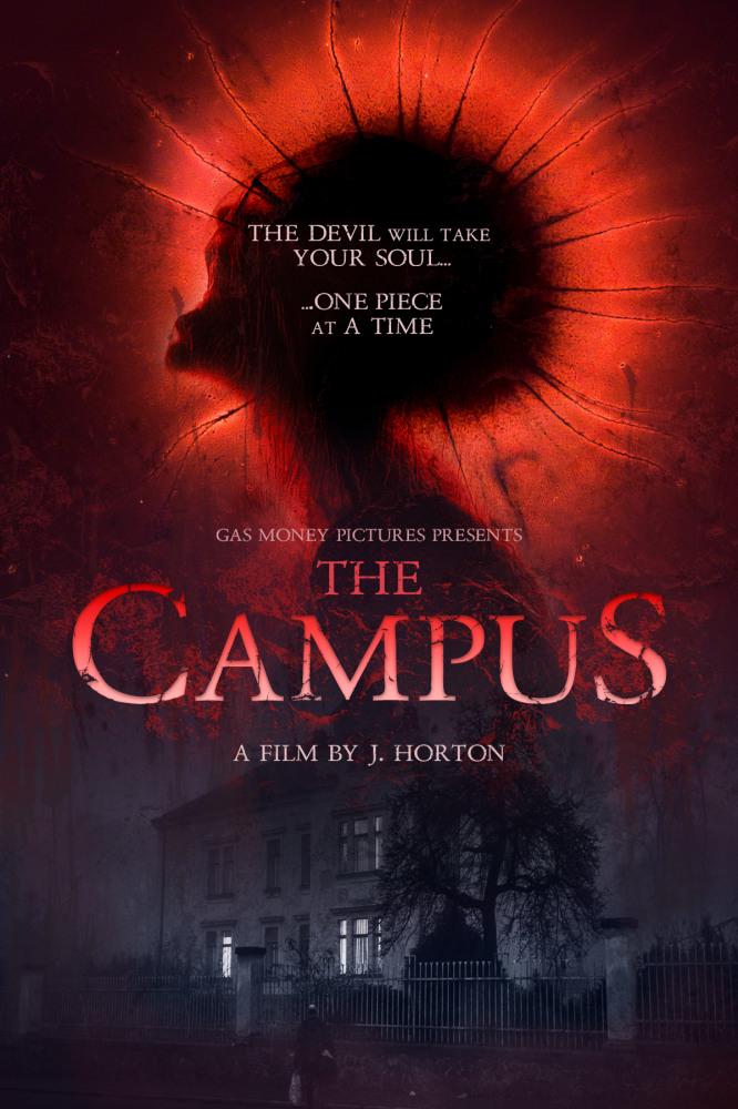 Кампус - The Campus