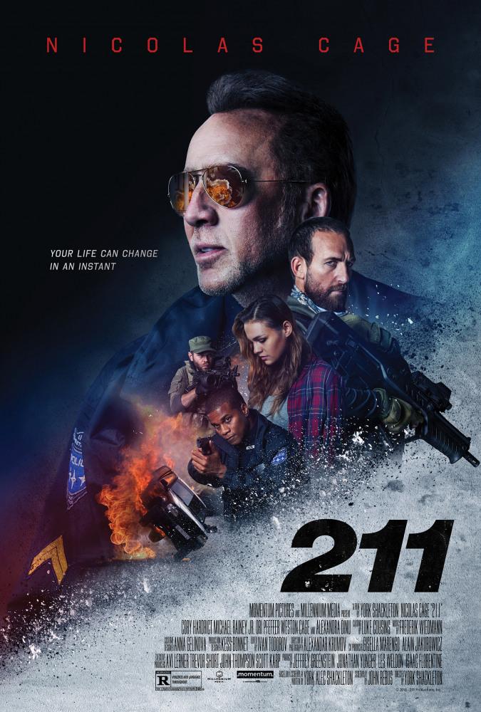 Код 211 - 211