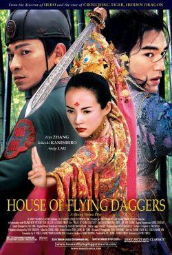 Дом летающих кинжалов - Shi mian mai fu