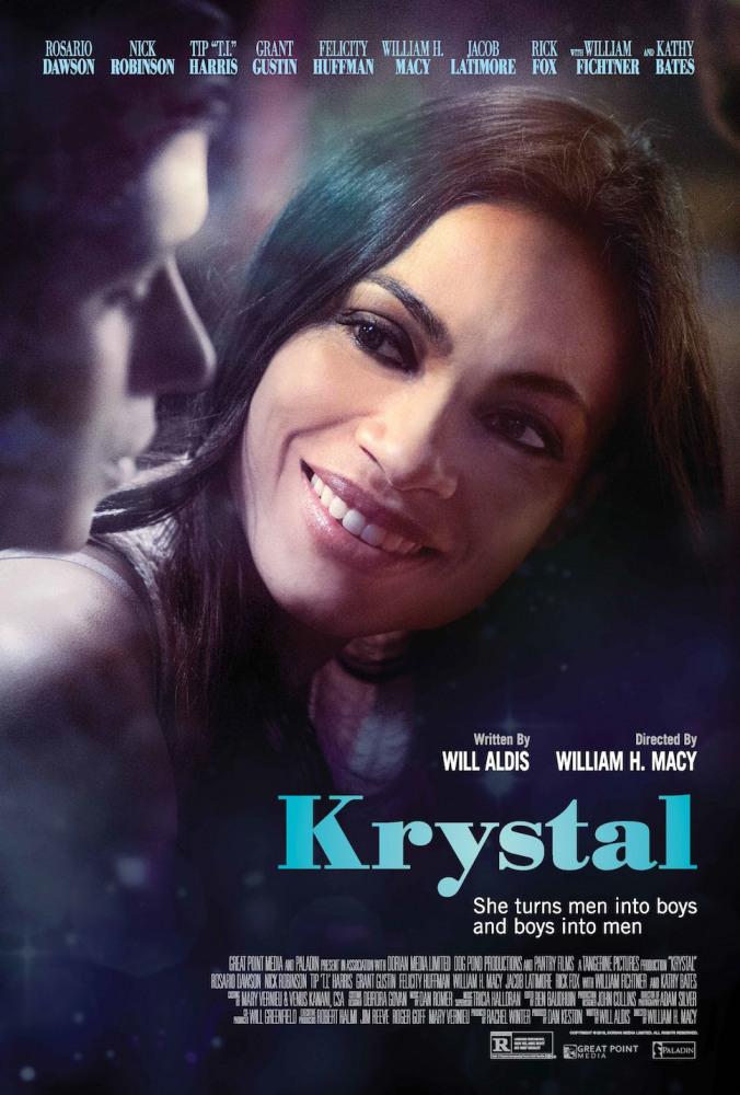 Кристал - Krystal