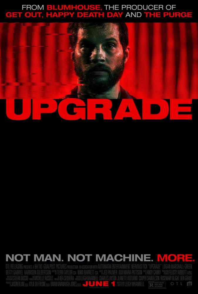 Апгрейд - Upgrade