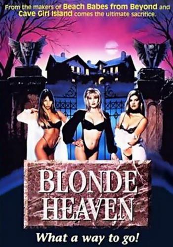 В раю с блондинкой - Blonde Heaven