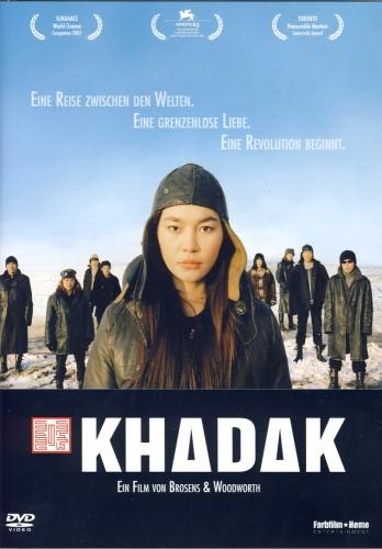 Хадак - Khadak