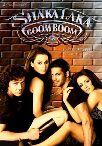 Шакалака Бум Бум - Shakalaka Boom Boom