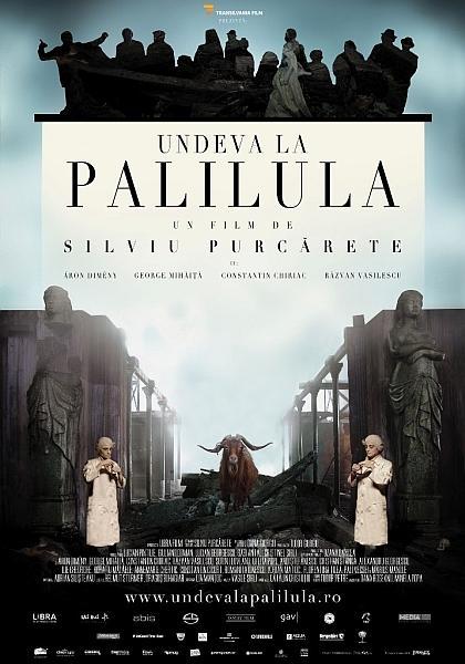 Где-то в Палилула - Undeva la Palilula