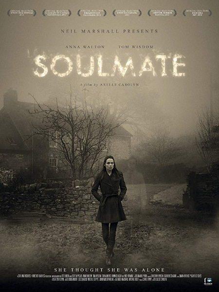 Родственная душа - Soulmate