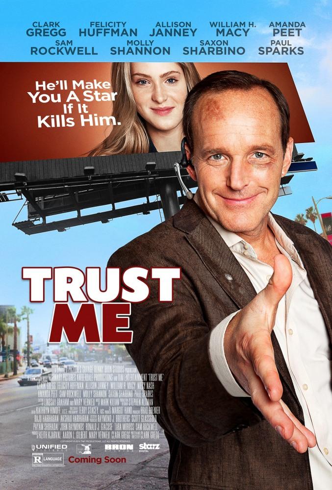 Доверься мне - Trust Me