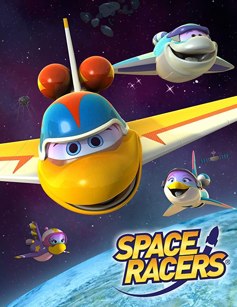 Космические гонщики - Space Racers