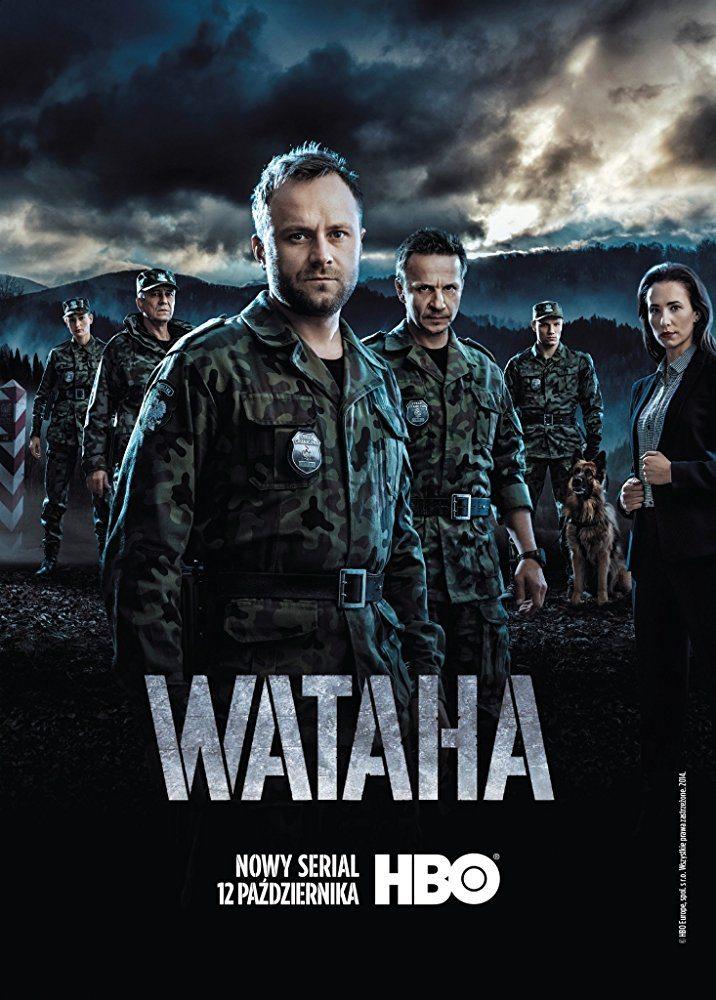 Ватага - Wataha