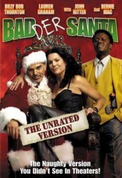 Плохой Санта - Bad Santa