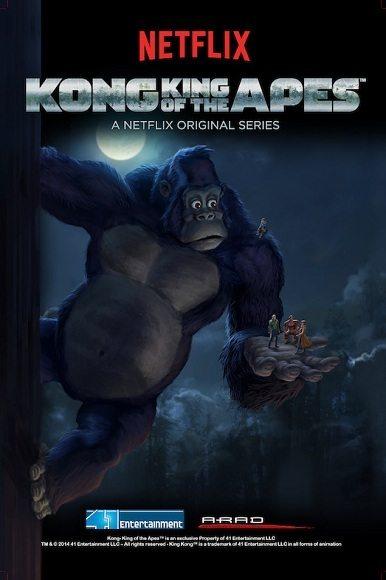 Конг - король обезьян - Kong- King of the Apes