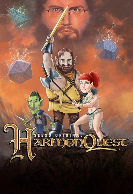 Квест Хармона - HarmonQuest