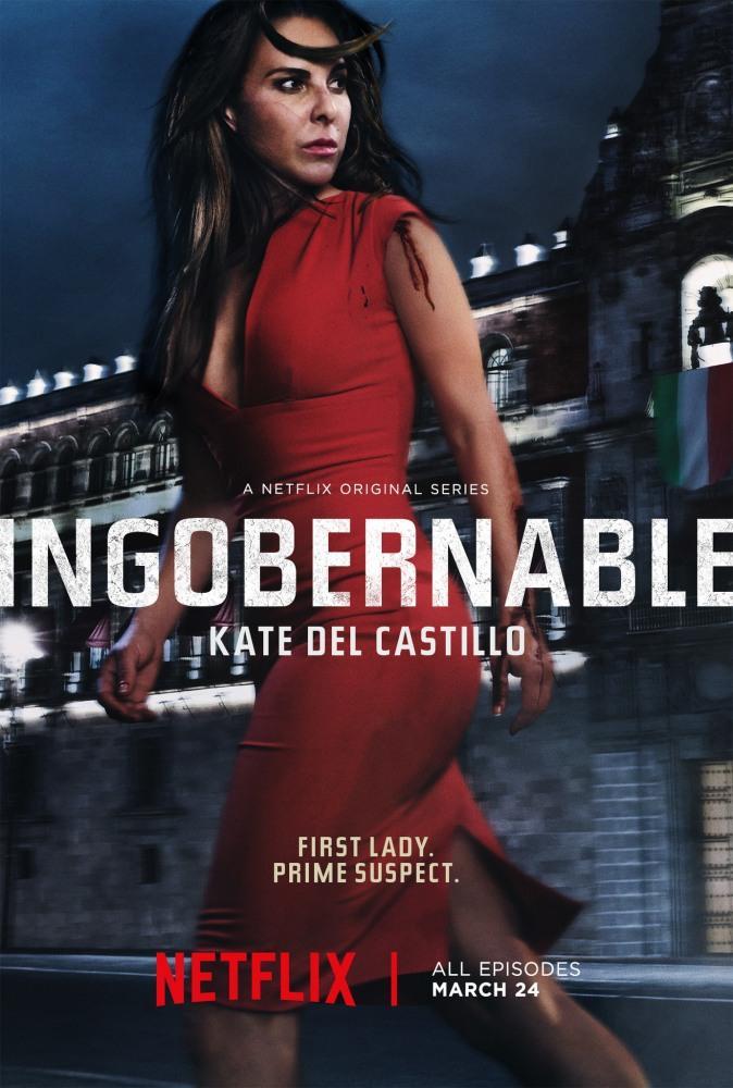 Неуправляемая - Ingobernable
