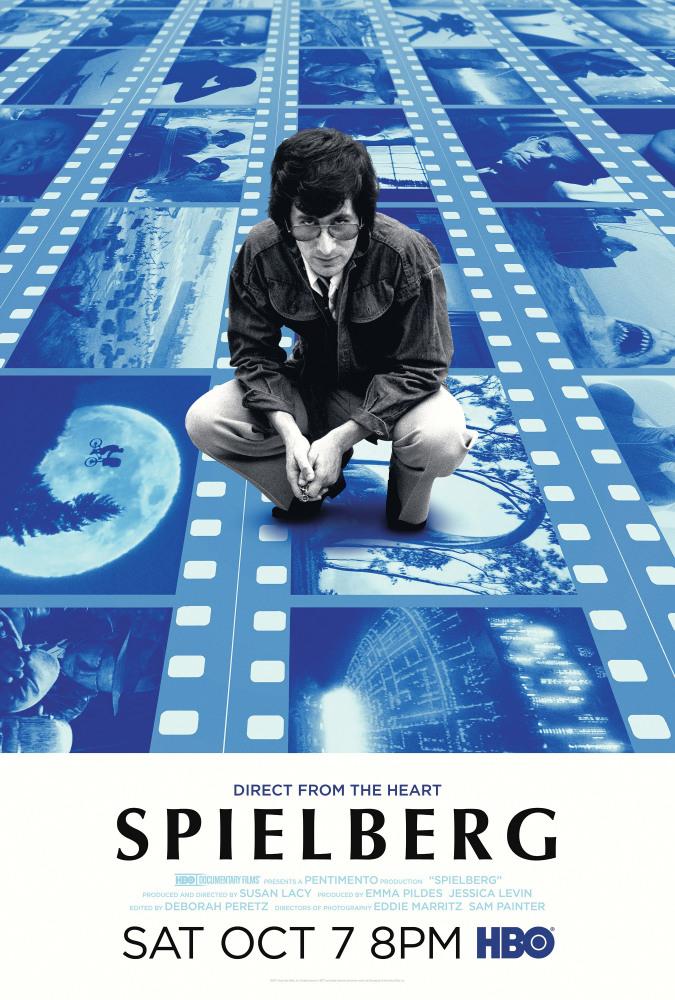 Спилберг - Spielberg