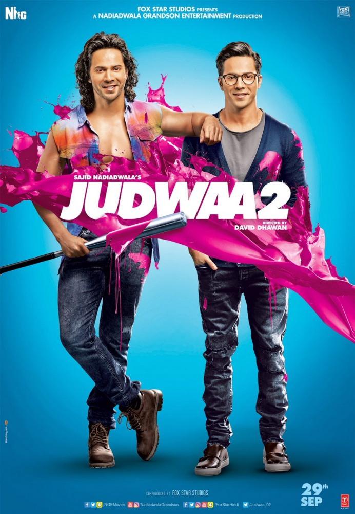 Беспечные близнецы 2 - Judwaa 2