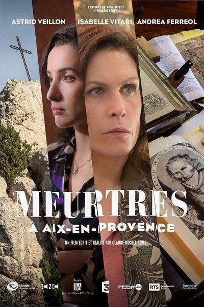 Убийство в Экс-ан-Провансе - Meurtres Г Aix-en-Provence