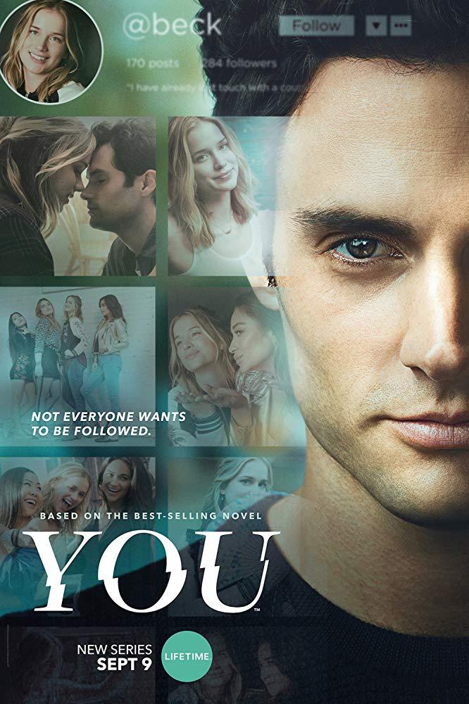 Ты - You