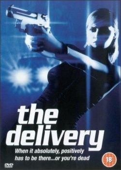 �������� - The Delivery
