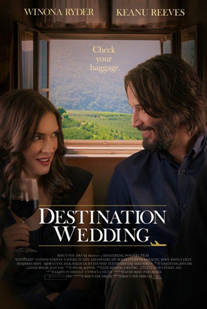 Как женить холостяка - Destination Wedding