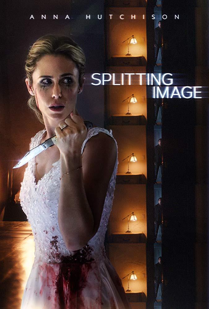 Отражение - Splitting Image