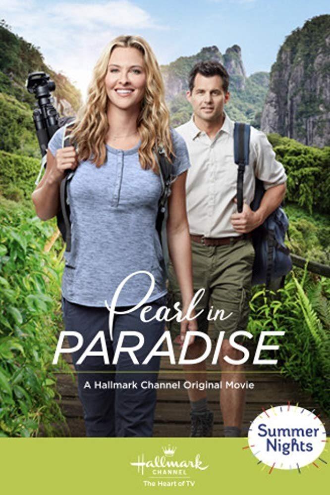 Райская жемчужина - Pearl in Paradise