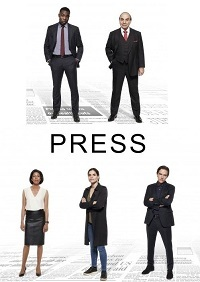 Пресса - Press