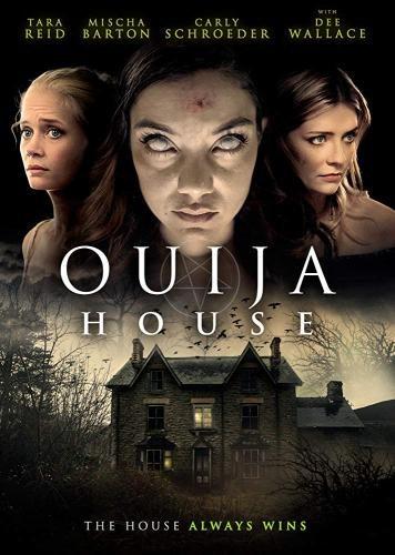 Дом Уиджи - Ouija House