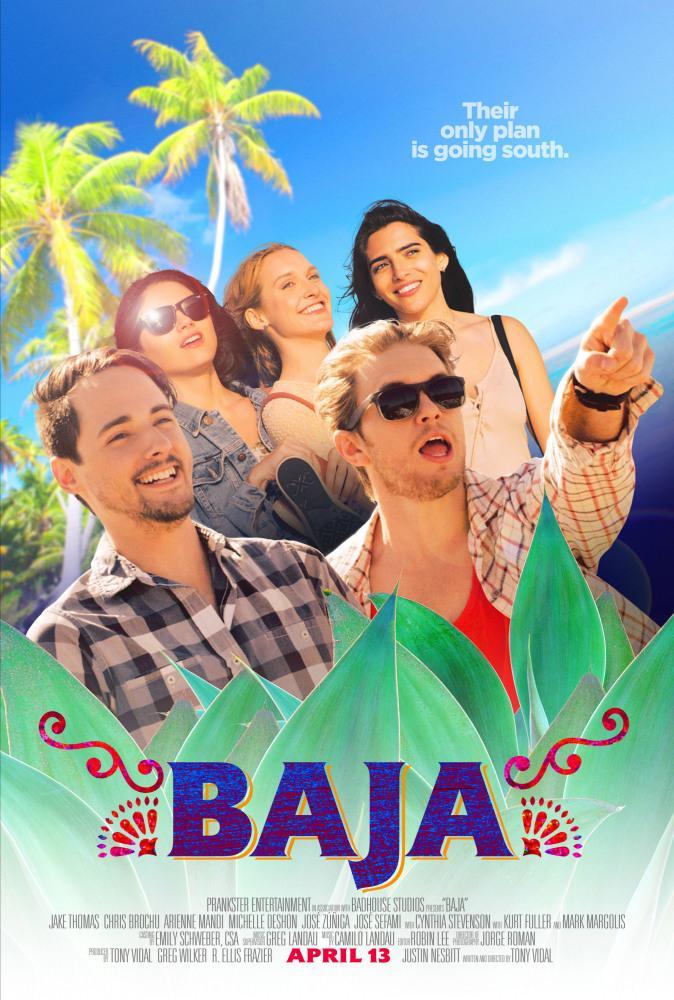 Баха - Baja