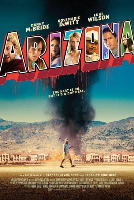 Аризона - Arizona