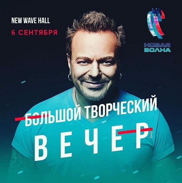 Владимир Пресняков. Концерт на «Новой волне»
