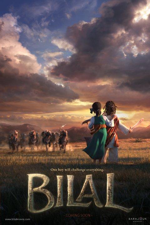 Билал - Bilal- A New Breed of Hero