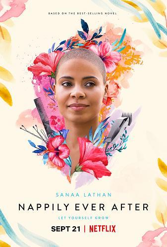 Счастье в волосах - Nappily Ever After