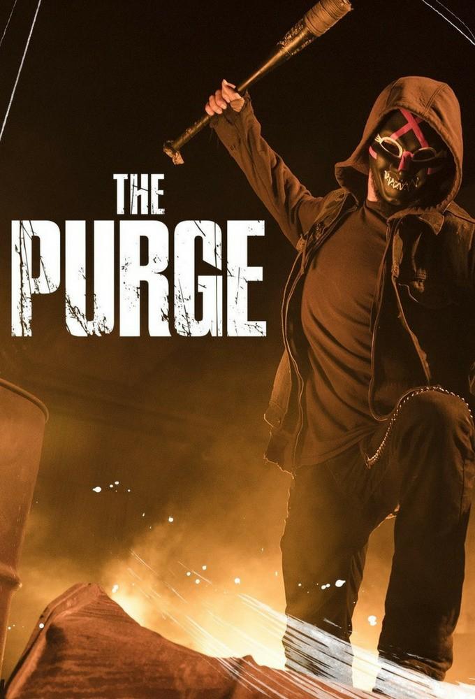 Судная ночь - The Purge