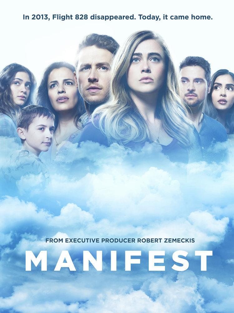 Манифест - Manifest