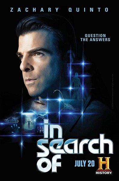 В поисках... - In Search Of...
